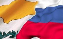 Попросит ли Кипр помощи у России ?