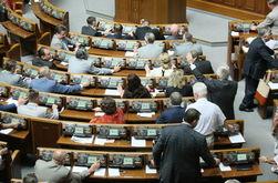 Партия Регионов: Верховная Рада Украины будет работать в новом здании