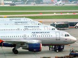 Аэрофлотом расширено действие услуги «Комфорт +»