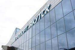 Якутский аэропорт