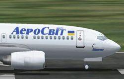 «Аэросвит»: компанию банкротят в интересах «отдельных кредиторов»