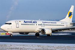 Эхо банкротства «АэроСвита» – резкий рост стоимости авиабилетов