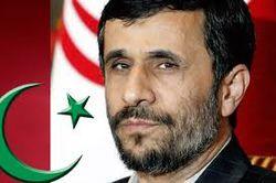 Ошибки спецслужб: секретный агент США чуть не застрелил Ахмадинеджада в 2006 году
