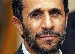 Махмуд Ахмадинежад