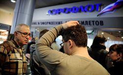 """""""Аэрофлот"""" поможет доставить пассажиров """"АэроСвита"""" по домам"""