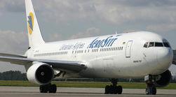 Банкротство «Аэросвита» оставило в Киеве десятки хасидов из Израиля