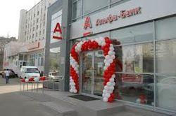 Альфа-банк инвестирует 30 млн долларов в call-центр в Минске