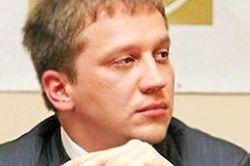 «Уральский Мавроди» получил 7,5 лет за присвоение миллиарда рублей