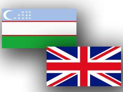 """Великобритания-Узбекистан: полноценный альянс или """"нож в спину Средней Азии"""""""