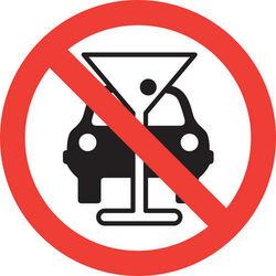 Вероятны изменения порядка освидетельствования на алкоголь