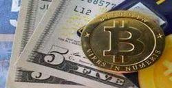 Германия вслед за США признала Bitcoin настоящими деньгами