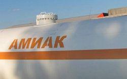 В Горловке сошел с рельсов поезд и 3 цистерны для перевозки аммиака