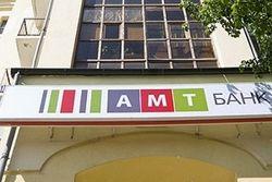 АМТ банк