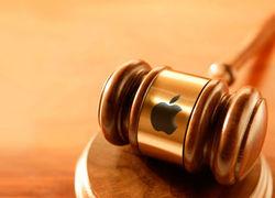 Apple повысила стоимость электронных книг и попала под суд