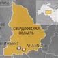 Город Арамиль на карте Свердловской области