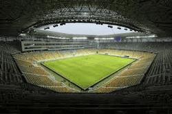"""Стадион """"Арена-Львов"""""""