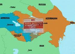 Армения готовится к признанию независимости Арцаха
