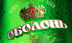 «Оболонь» приостановила отгрузку продукции в Россию