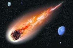 Астероид 2013 EC20, который завтра пролетит мимо Земли, заметили лишь 7 марта
