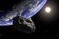 Открыт европейский Центр предупреждения об астероидной опасности