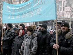 В Донецке начались шахтерские протесты