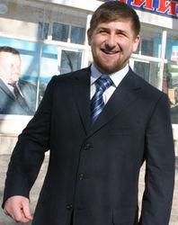 Дресс-код в Чечне - рекомендация, которой нельзя отказать?