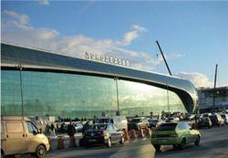 В Домодедово выявлена система милицейского вымогательства