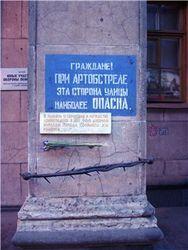 В Петербурге отметят День снятия блокады