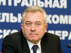 Доклад наблюдателей из России по Беларуси засекречен