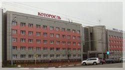 Пострадавших от крушения дома в Ярославле размещают в гостинице