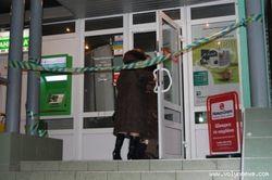 В Луцке ограбили отделение банка
