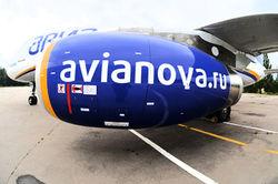 «Авианову» официально объявили банкротом