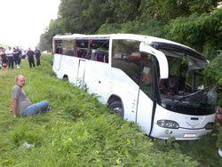 автобус с паломниками