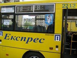 скоростной автобус