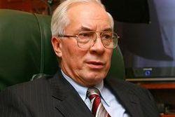 Азаров: переговоры о вступлении в Таможенный союз не ведутся