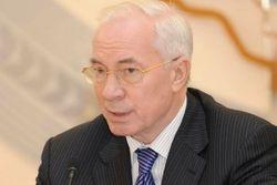 Азаров связывает рост экономики с занятостью населения