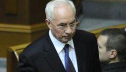 Азаров назвал главные достижения национального развития Украины 2012 года