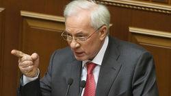 Украина: «регионалы» согласились проголосовать отставку Азарова