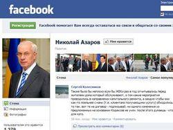 Азаров пообещал разобраться с рекламой алкоголя в Интернете