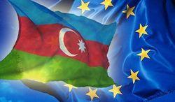 Азербайджан и ЕС