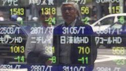 Биржи Азии не находят единую динамику из-за внешних факторов