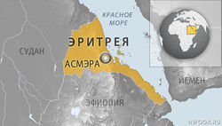 В Facebook пишут о военном перевороте в Эритрее