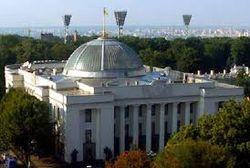 Киев перераспределил 1.7 млрд. гривен: кому из регионов досталось больше других
