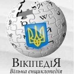 Украинская версия «Википедии» обнародовала рейтинг лучших авторов
