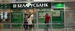 Эксперты об очередном снижении ставок Беларусбанком