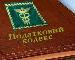 Ситуация с налоговой системой в Украине продолжает ухудшаться – ЕБА
