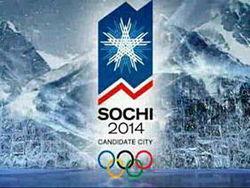 Дело Pussy Riot может помешать полноценному проведению Олимпиады в Сочи