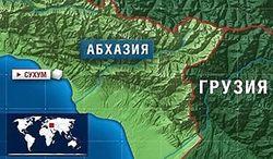 Островное государство Вануату отказалось от признания независимой Абхазии