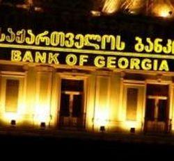 грузинский банк