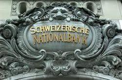 Швейцарская банковская тайна завершает свою эпоху